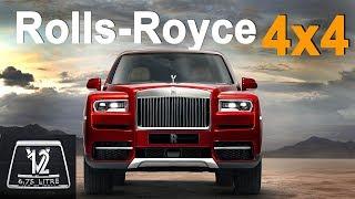 Rolls-Royce Cullinan 4х4 - квадратный и дорогой - обзор Александра Михельсона / Куллинан 2018