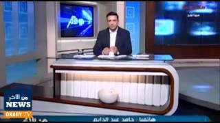 «الزراعة»: لم يتم تصدير الحمير للصين حتى الآن | المصري اليوم