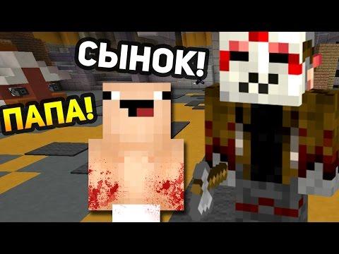 НА ЧТО СПОСОБЕН МАЛЫШ-УБИЙЦА?! - (Minecraft Murder Mystery)