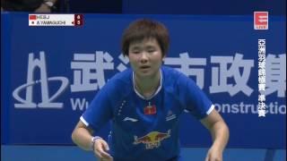Akane Yamaguchi 山口茜 vs He Bingjiao 何冰嬌 - 2017 Badminton Asia Championships WS SF [1080p HD]