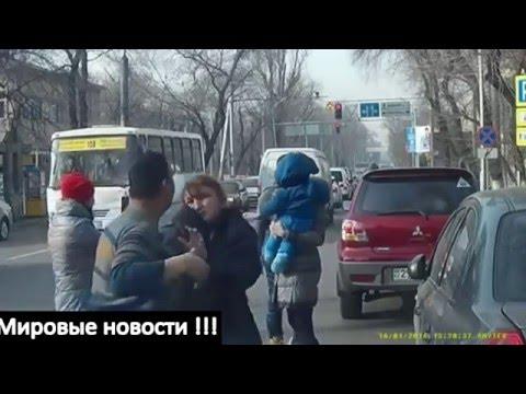 Жестокая драка на дороге в Алмате