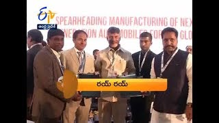 Andhra Pradesh   24th February 2018   ETV 360 8 PM News Headlines