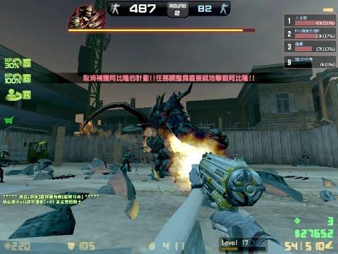 Counter-Strike Online-卡利科950手槍 VS 阿比隆 (災厄之章)