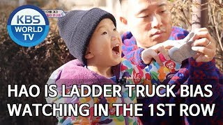 Hao is ladder truck bias [The Return of Superman/2020.02.08]