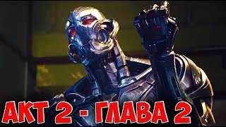 Marvel - Битва чемпионов: прохождение АКТ 2 Эскалация - Глава 2 Танос у власти...