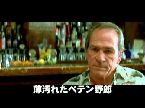 エレクトリック・ミスト 霧の捜査線(字幕版)(プレビュー)