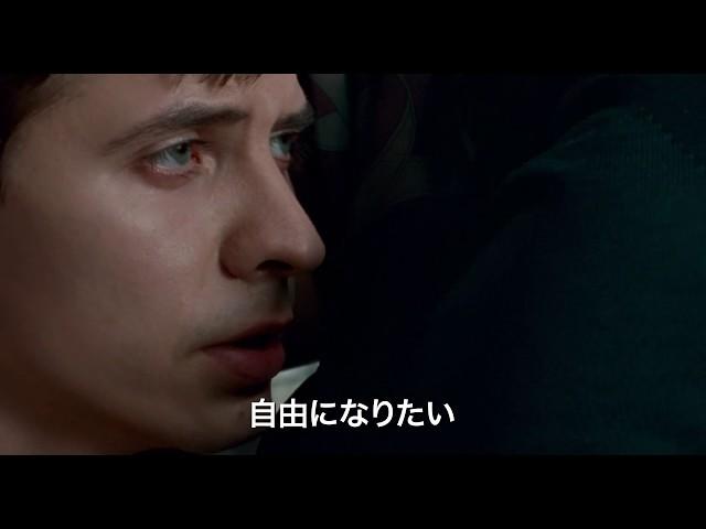 映画『ホワイト・クロウ 伝説のダンサー』予告編