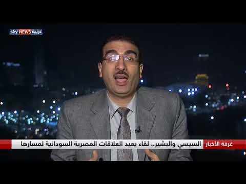 السيسي والبشير.. لقاء يعيد العلاقات المصرية السودانية لمسارها  - نشر قبل 44 دقيقة