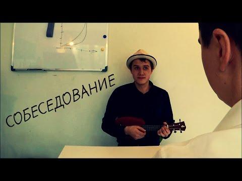 А я иду, шагаю по Москве (песня из кинофильма Я шагаю по