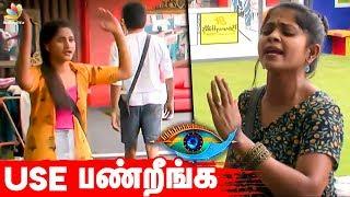 இதுக்கு மேல பேசுனீங்கன்னா!   Bigg Boss 3 Tamil  Promo   Madhumitha, Kavin, Losliya