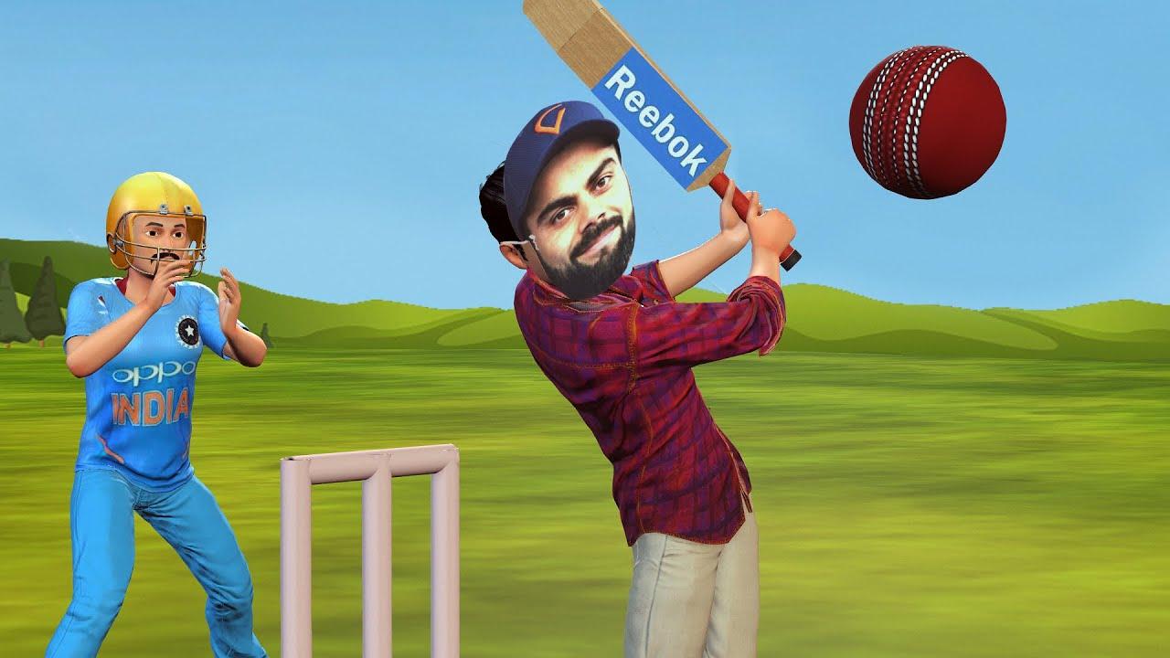 క్రికెటర్ crickter Moral Story - Telugu Kathalu - Telugu Comedy Stories - 3D Telugu Fairy Tales