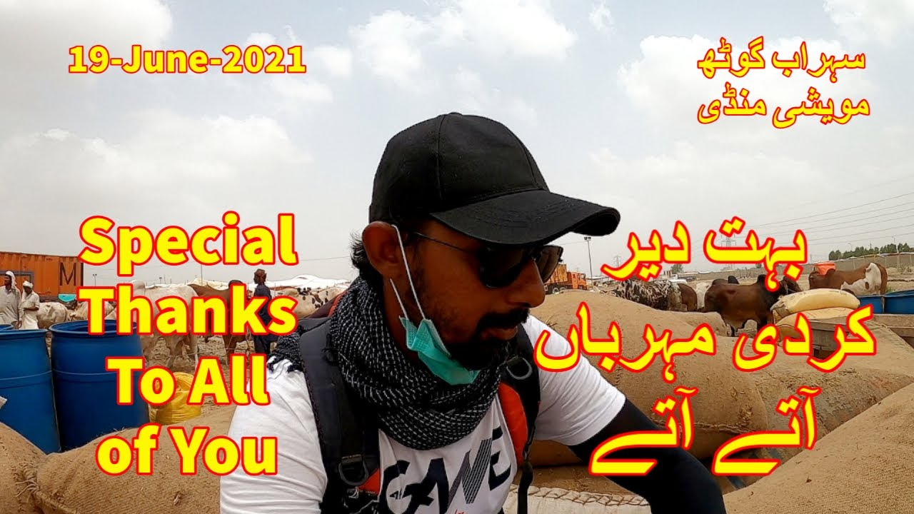 Thanks To All Of You - Sohrab Goth Mandi Update 100k Subs Special