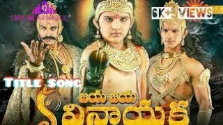Jaya Jaya Vinayaka. Telugu serial. Title song. 8D.