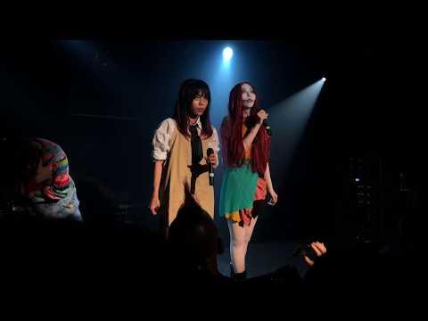 NECRONOMIDOL ITHAQUA 2017 HALLOWEEN SPECIAL COSTUMES Live At Meguro Rokumeikan 31 Oct 2017