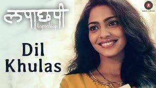 Dil Khulas | Lapachhapi | Pooja Sawant & Vikram Gaikwad | Vaishali Samant | Shreyas Puranik