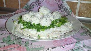 Перепелиное гнездо(вкусный ЛЁГКИЙ салатик)/Dukan diet