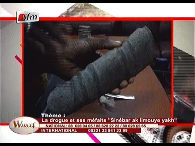 Reportage sur la circulation de la drogue au Sénégal: le commissaire Ndour dit tout!