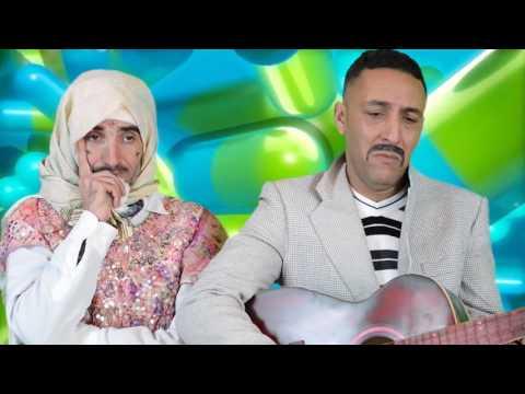 clip azdine bakia bkitha