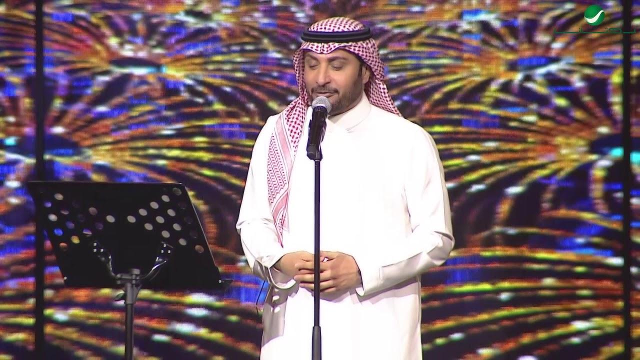 Majid Al Muhandis ... Fahemooh   ماجد المهندس ... فهموه - حفل الدمام 2018