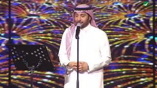 Majid Al Muhandis ... Fahemooh | ماجد المهندس ... فهموه - حفل الدمام 2018