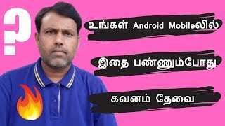 How To BackUp and Restore on Android Phone 2019|| Tamil Tech Ginger