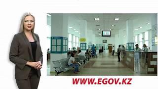Promo GOT CON EGOV RUS xXx 00 26 NEW