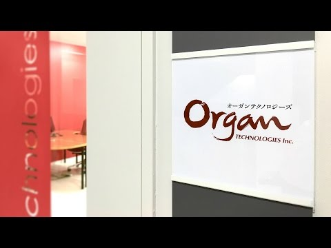 Organ Technologies Hair Regeneration Project Update - Sept 2016