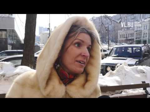 знакомства девушки россия владивосток