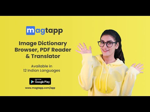 How To Use MagTapp? - Image Dictionary, Browser, PDF Reader & Translator