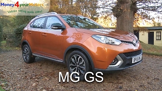 MG GS 2017 Review