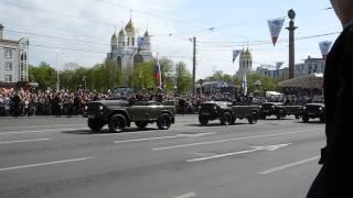Парад Победы на площади Победы в Калининграде 2015