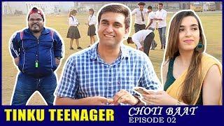 Tinku Teenager | Episode 02 - Choti Baat | Lalit Shokeen Films