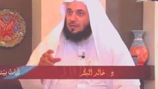 حقائق علمية عن الاستغفار د علي منصور الكيالي dr ali mansour kayali
