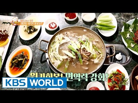 The Great Recipe | 대단한 레시피 - Ep.2 (2015.08.21)