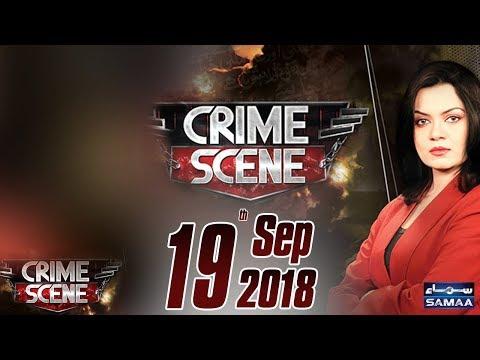 Muharram Security Plan | Crime Scene | Samaa TV | Sep 19, 2018