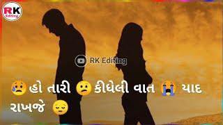 new gujarati best whatsapp status|gujarati status new|gujarati new status 2020 love 💖