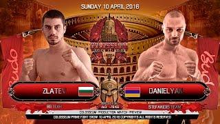 Zlatev (Bulgaria) vs Danielyan (Armenia) Video: Konstantinos Konsta...