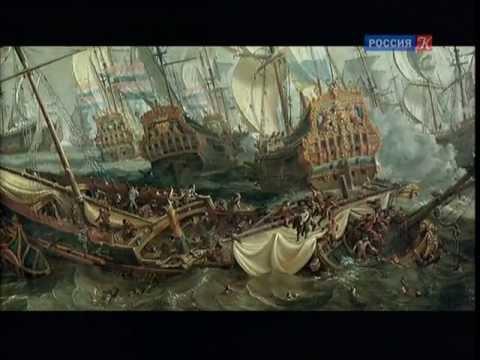 История морских сражений,