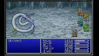 白竜戦 in FF4A thumbnail