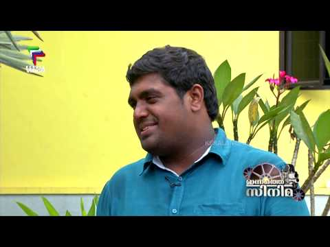 Innathe Cinema | Cappuccino Movie | Hesham Abdul Wahab (Music Director & Singer) | Chat Show