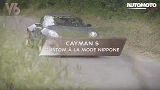 Cayman S, custom à la mode nippone- Les essais custom de V6
