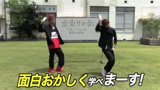 エグスプロージョンの【踊ってみたんすけれども】シリーズとのコラボレ...