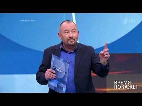 Амнистия для Донбасса. Время покажет. Выпуск от 23.07.2019