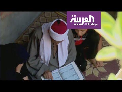 صباح العربية  مصري يحلم بالماجيستير على أبواب المئة  - نشر قبل 50 دقيقة