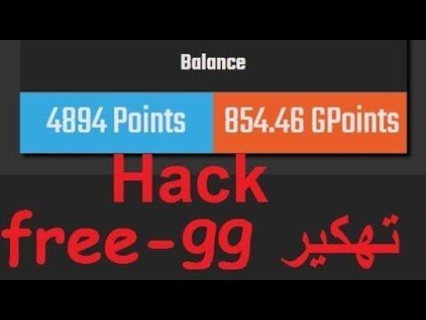 طريقه زياده النقاط في موقع Free-gg لربح حسابات فورتنايت وماين كرافت