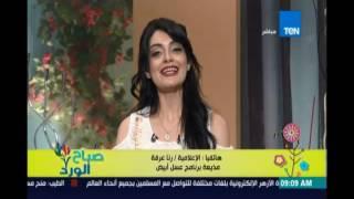 المذيعة رنا عرفه تفاجئ المذيعة سمر نعيم بمداخلة هاتفيه علي الهواء