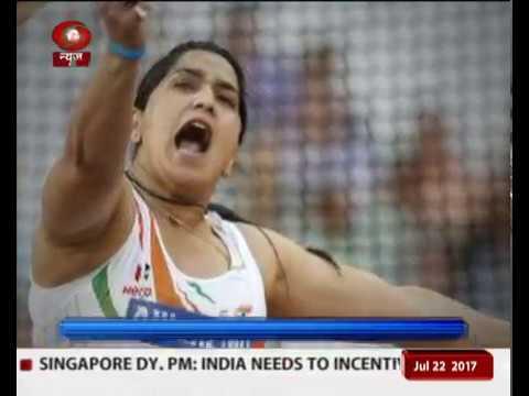 विश्व पैरा एथलेटिक्स चैंपियनशिप में भारत की करम ज्योति दलाल ने जीता कांस्य पदक