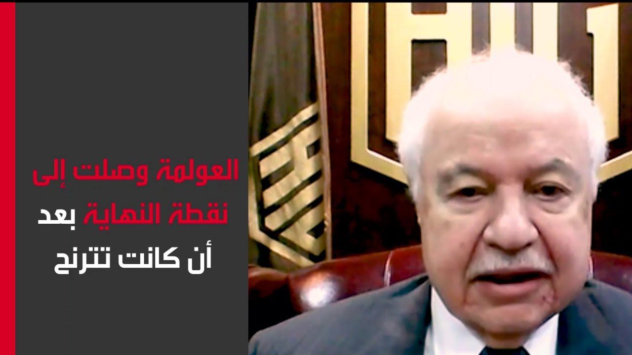أبو غزالة: العولمة وصلت إلى نهايتها وأزمة كورونا لم تصل إلى نصفها