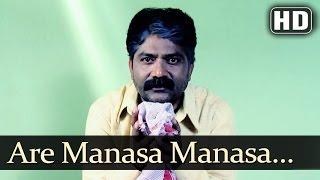 Are Manasa Manasa - Songs of Parivar - Maithili Javkar - Prashant Bhelande - Teja Devkar