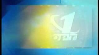 Заставка программы передач 1 канала (1997)